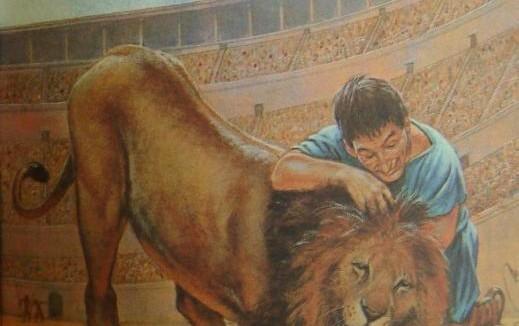 Обнимает льва раб
